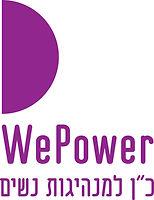 לוגו עמותה (1).jpg