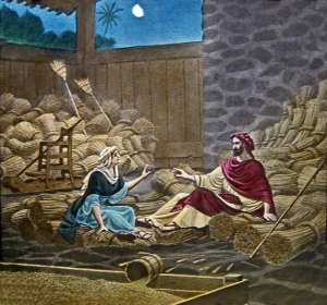 Ruth 3:12: Boaz's Answer to Ruth's Proposal, Part 3