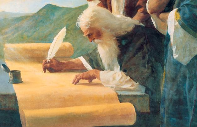 Heideggers Bible Handbook Genesis Mosaic Authorship