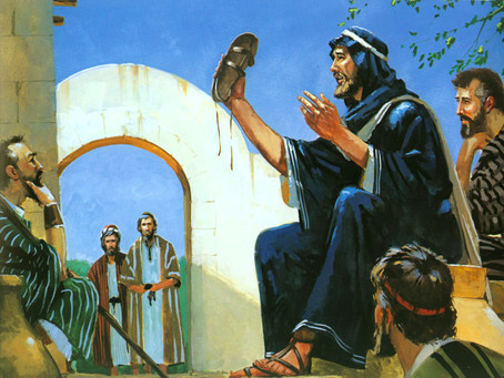 Ruth 4:7:  The Plucking Off of the Shoe
