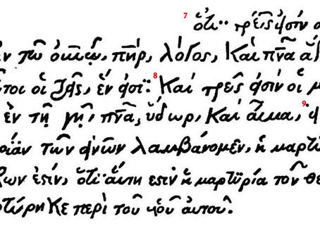 De Moor V:18: New Testament Testimonies for the Doctrine of the Trinity, Part 3