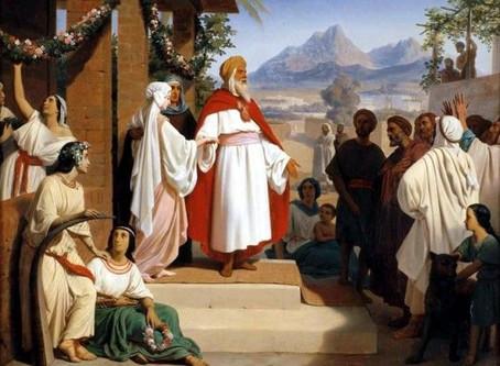 Ruth 4:11, 12:  A Wedding Blessing