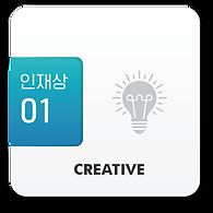 인재상 아이콘 01.png