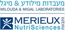 מעבדת מילודע מבית Mérieux NutriSciences