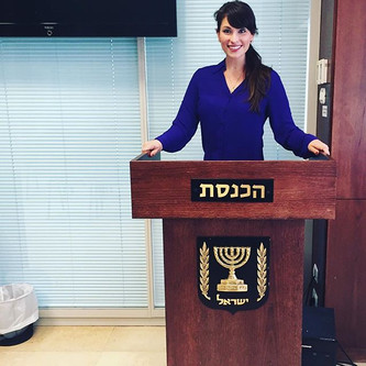 Introducing the newest member of the Knesset