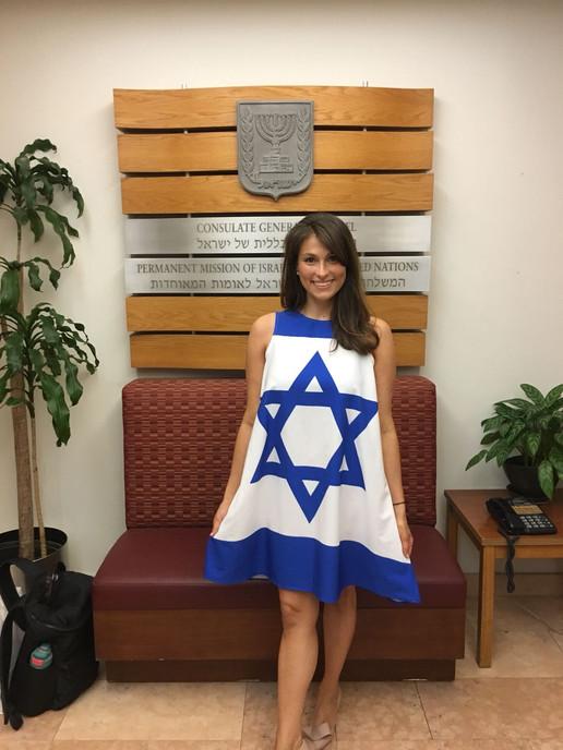 At the NY Israeli Consulate