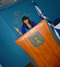 The future Prime Minister of Israel!