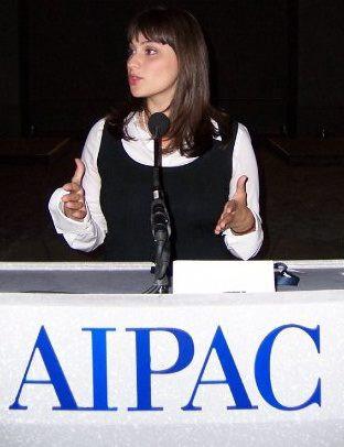 Taking the podium at AIPAC
