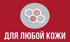 icoonelaser-dlya-lyuboj-kozhi.jpg
