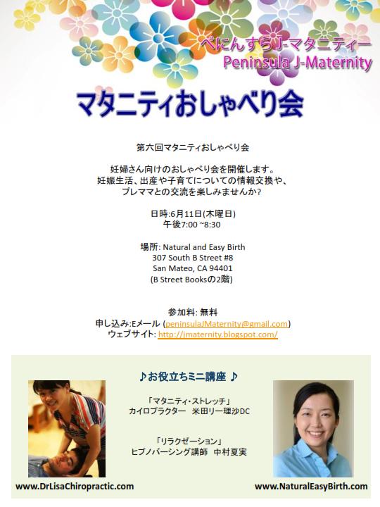 6.11.15 6th peninsula j maternity.png