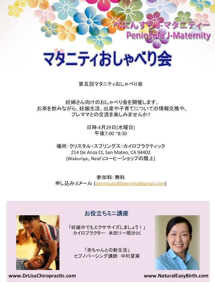 4.29.15 5th peninsula j maternity.jpg