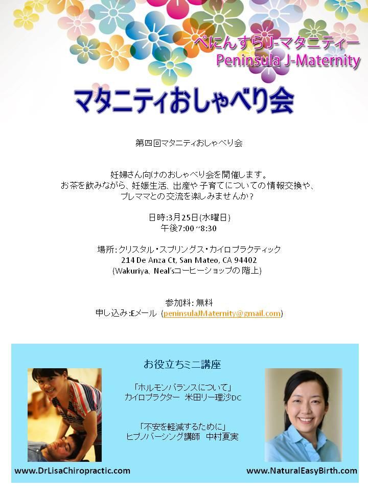 3.25.15 4th peninsula j maternity.jpg