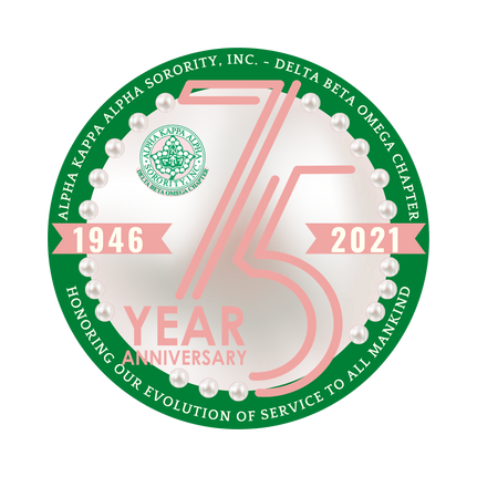 Logo_21 DBO 75th Anniversary.png