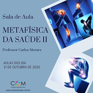 Botao_MetafisicaII-sala.png