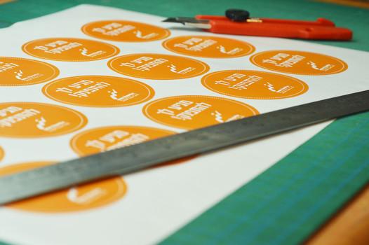 מדבקות נייר חיתוך צורני