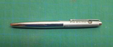 צריבת לייזר על עט מתכת