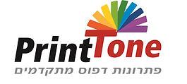printtone - Copy.jpg