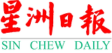 Sin Chew.png