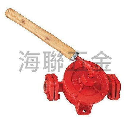 YL 生鐵銅芯手搖泵 Hand Pump