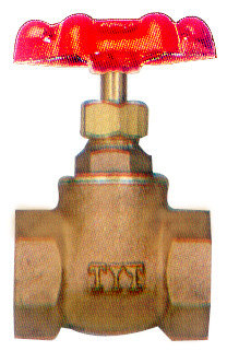 TYT 601 銅上牙皮芯掣(球掣) Brass Loose Jumper Stop Valve