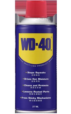 WD-40 防銹潤滑劑 333ML