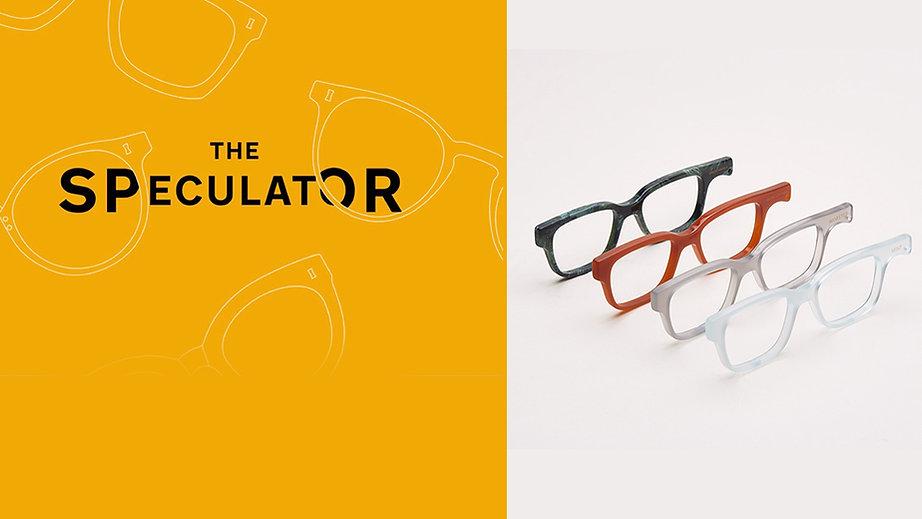 akiniai.jpg