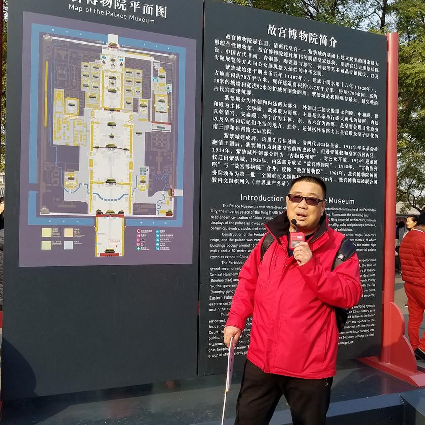 China, Tour Guide, Chuck