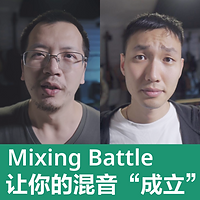 Mixing Battle.png