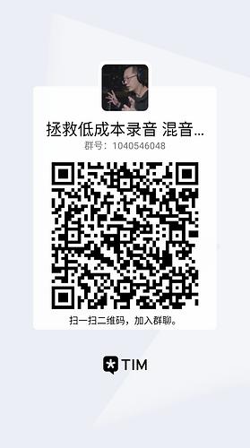 拯救低成本 QQ群.png