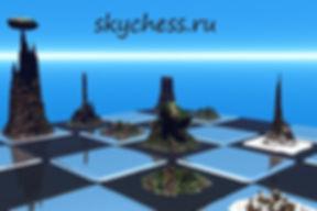 Преподавател по шахматам skychess.ru