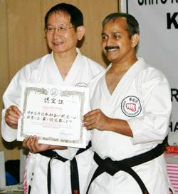 Tanaka & Haridas