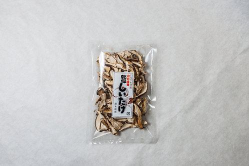 【送料込み】スライス 乾しい茸(小)