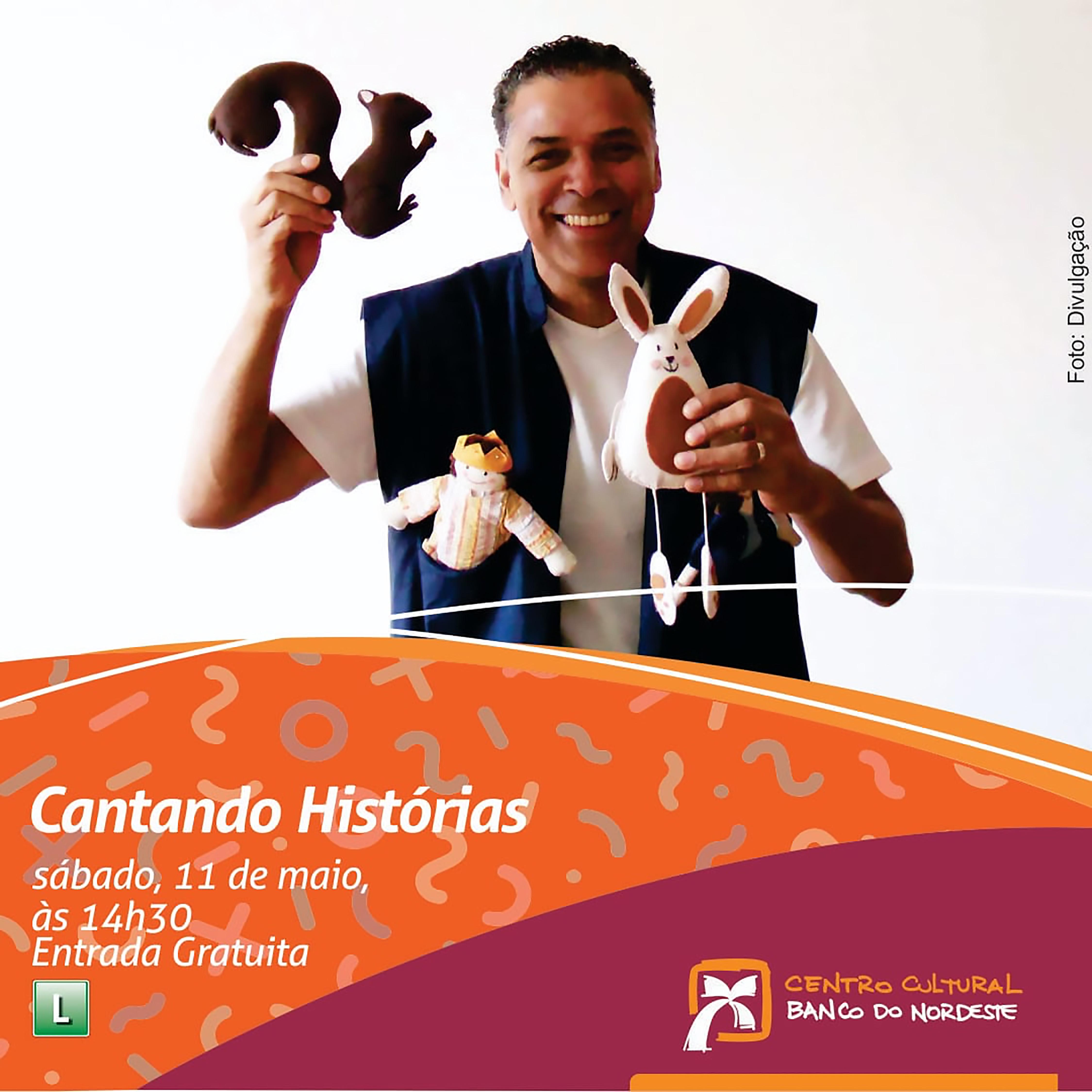 Centro Cultural Banco do Nordeste