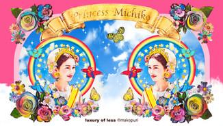 渡辺真子(マコ・プリンシパル)/Princess Michiko