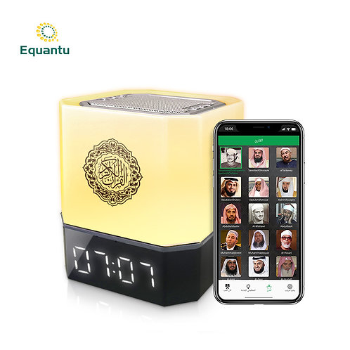 APP Control - Holy Islamic Gift -Mini Portable Touch Lamp