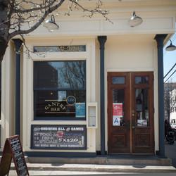 Street View Vernon Blvd