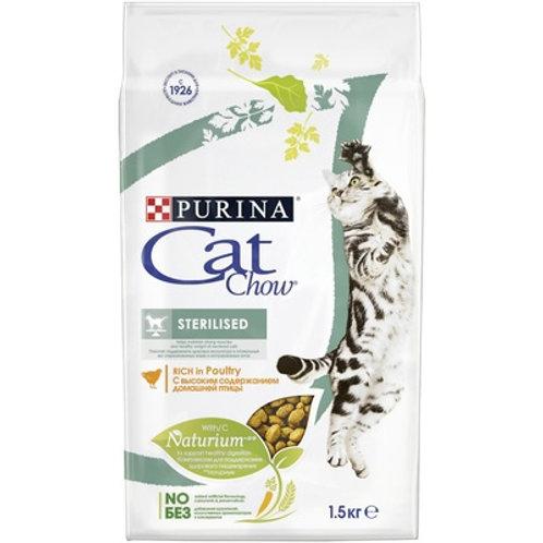 Cat Chow sterizised poultry для кастрированных котов с домашней птицей