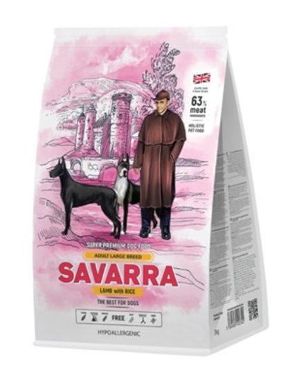 Savarra гипоаллергенный для взрослых собак крупных пород, с ягненком и рисом