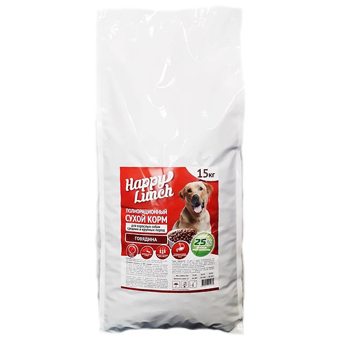 Happy Lunch корм для взрослых собак крупных и средних пород, говядина