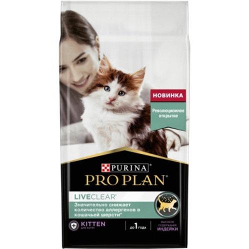 Пурина Purina Pro Plan LiveClear для котят, снижает количество аллергенов в шерс