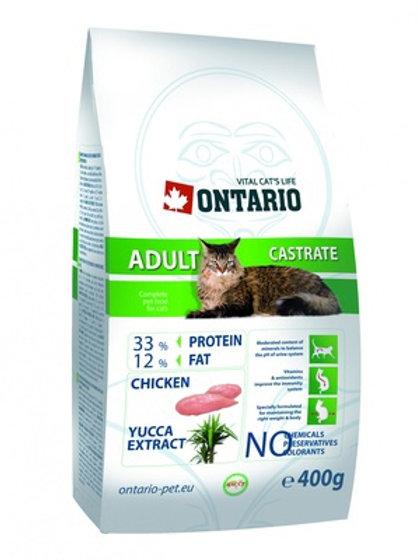 Ontario для кастрированных кошек