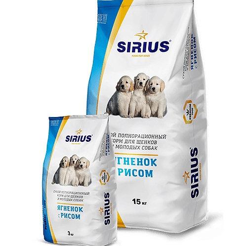 СИРИУС SIRIUS Сухой полнорационный корм для щенков и молодых собак  Ягн и рис