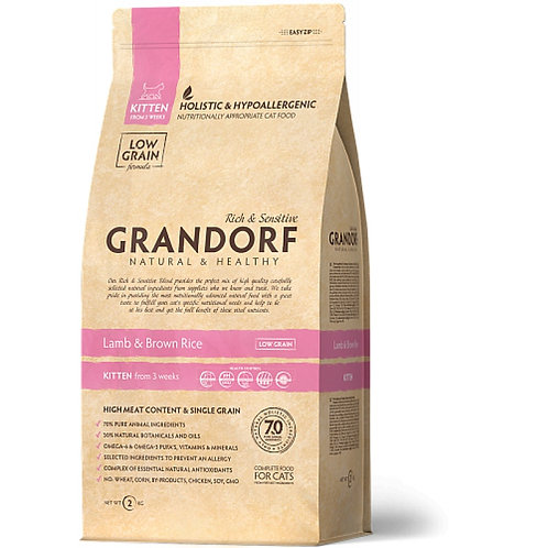 Grandorf Lamb & Rice Kitten Карми Корм для котят с ягненком и рисом