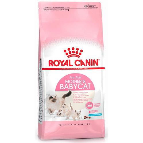 Royal Canin Mother&Babycat Роял Канин корм для котят от 1-4 мес. и берем. кошек