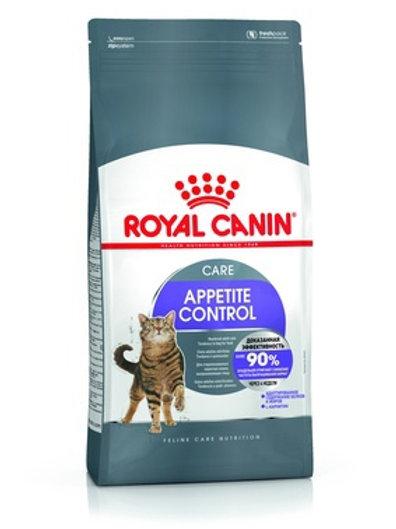 Royal Canin appetite control  рекомендуется для контроля выпрашивания корма