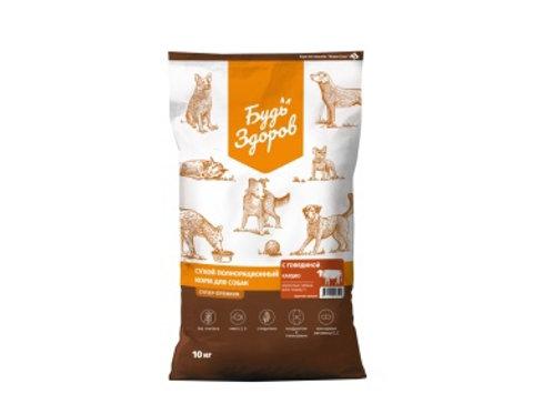 ЖИВАЯ СИЛА. Для взрослых собак всех пород от 1 года с говядиной мелкая гранула