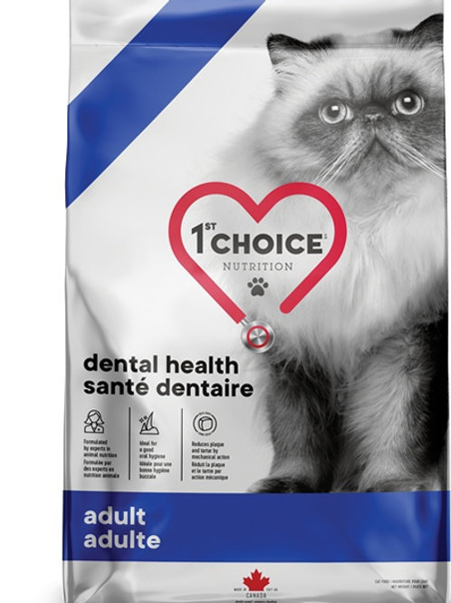 1st CHOICE Dental беззерновой корм для кошек для здоровья зубов (курица)