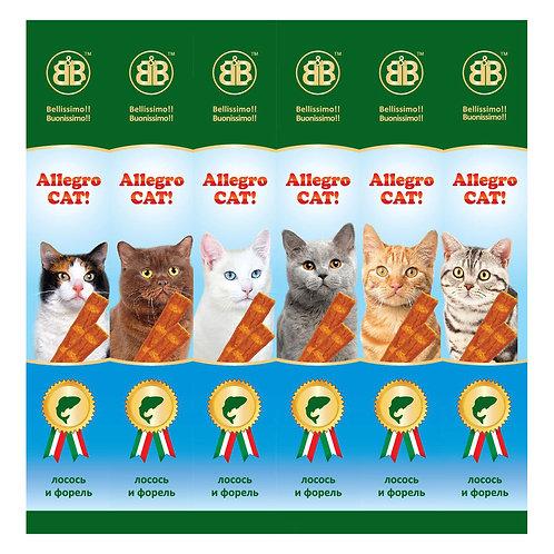 ALLEGRO CAT лакомство для кошек с форелью и лосем