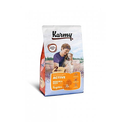 Karmy Active Medium & Maxi Карми для активных собак средних и крупных индейка