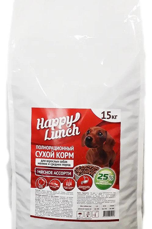 Happy Lunch корм для взрослых собак мелких и средних пород, мясное ассорти